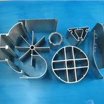 广告灯箱LED发光屏展览展示篷房铝型材