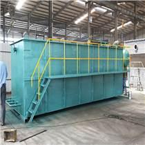 山東領航 造紙污水處理設備 生產廠家