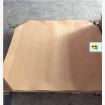厂家直销 牛皮纸纸?#20449;?#32440;平板 规格可定制