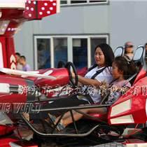 自控飛機人氣必備好玩兒童游樂設備旋轉升降飛機星際賽車