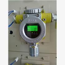工廠糧廠有毒糠醛氣體濃度報警探測器 有害氣體報警系統