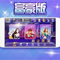 吉安牌类游戏开发app公司选明游