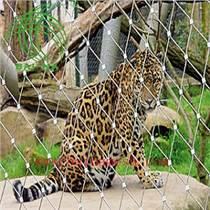 304不銹鋼繩網金屬絲網動物園繩網圍欄佰納編織網工廠