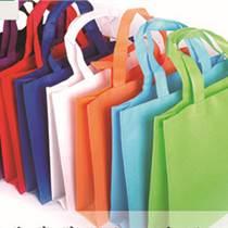 定制西安广告无纺布袋子,免费设计定制logo