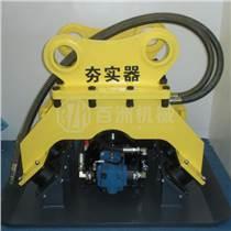 其他工程與建筑機械挖掘機振動夯 液壓振動夯 振動打夯