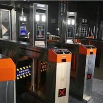 汽車站、火車站實名制檢票閘機