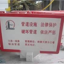 耐老化玻璃鋼交通警示牌廠家