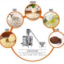 粗糧粉綠豆粉  立式包裝機