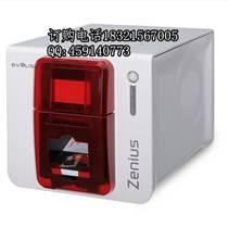 广州Zenius健康证卡打印机,体检卡证卡机价格效果