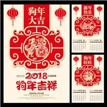 山東新海彩印定制印刷廣告掛歷年歷設計臺歷月歷