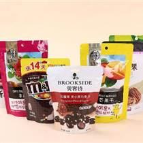 自立自封食品袋 糖果零食包装袋 真空塑料袋