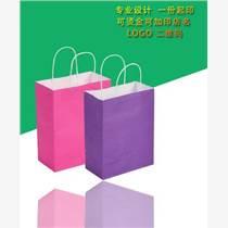 化妆品纸袋 首饰包装纸袋 饰品纸袋 小礼品纸袋 烘焙