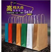 手提纸袋定做 牛皮纸袋 服装店纸袋 食品包装袋