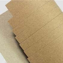 牛卡纸 箱板纸 档案盒纸 礼品包装盒纸