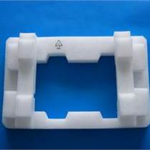 厂家直销 珍珠棉护角 EPE珍珠棉防碰撞 珍珠棉成型