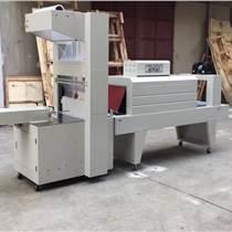 牡丹江伊春點心禮盒收縮機沃發優質機械