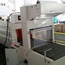 阳谷临清优质洗衣粉铝架封口机沃发制造