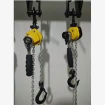 链条起重葫芦 迷你手扳葫芦0.5吨3米链条手扳葫芦