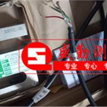 STC100稱重傳感器STC150KGSTC250K