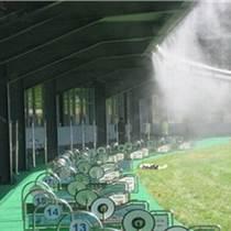 北京高尔夫球场喷雾降温系统厂家供应