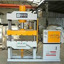 销售金利YQ32系列勺子成型油压机 加热液压机 20