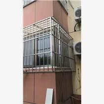 北京西城西单西四安装不锈钢护栏断桥铝门窗防盗门