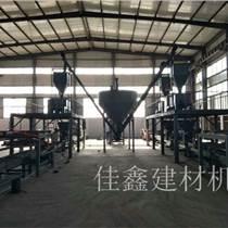 佳鑫供應FS免拆一體板設備建筑建材成型機械