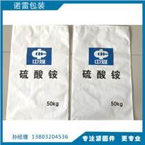 腻子粉袋,诺?#35013;?#35013;,腻子粉袋厂家