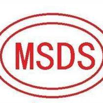 闪光金粉MSDS报告能有效期清关吗