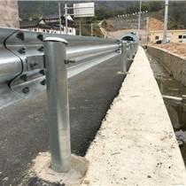 贵阳乡村公路W板护栏安装