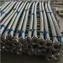 耐高温金属软管A楚雄市耐高温金属软管厂家