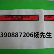 合肥pe背胶袋定做 防静电背胶袋价格 印字印刷背胶袋