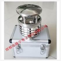 超声波四要素一体环境检测传感器