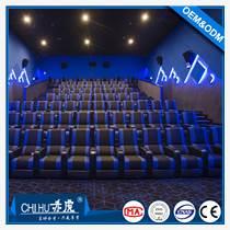 赤虎供應最熱銷高端電影院沙發