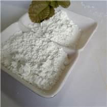 供應涂料用白色電氣石粉 負離子粉 土黃色負離子粉 廠