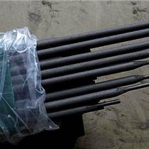 ZD6高硬度耐磨焊條