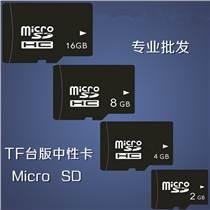 Sandisk/閃迪tf手機內存卡16G32G高速存