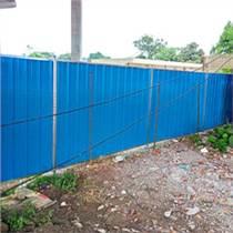 汕頭彩鋼平面圍擋 彩鋼圍擋 鐵皮瓦護欄 施工圍蔽板