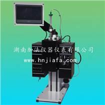 加法供应润滑油高温高剪切粘度测定仪SH/T0703
