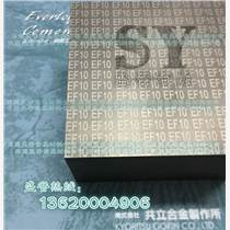 日本共立EF20高耐磨鎢鋼板材