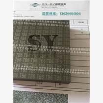 進口共立TB6高耐磨鎢鋼板材