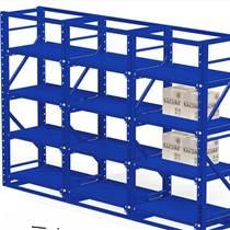 塑膠重型車間企業全開式抽屜式模具架模具存儲架模具貨架