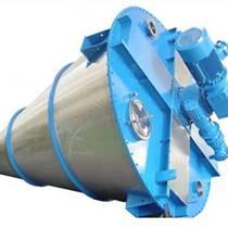 廠家供應雙螺旋混料機應用范圍廣泛 質保價廉