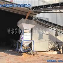 哈尔滨包装机计量化肥灌包机