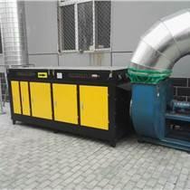 环保设备 废气处理设备 vocs废气处理设备 有机废