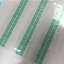 綠色標簽易撕貼透明易撕貼 包裝封口手撕貼