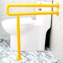 安徽衛生間不銹鋼扶手A衛生間坐便器扶手A老年人坐便器