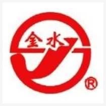 郑州金水电缆集团销售电话