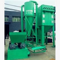 湖南高效環保新型商標紙磨粉機