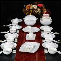 景德镇陶瓷餐具,景德镇餐具套装